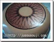 nabekuro02-180-140