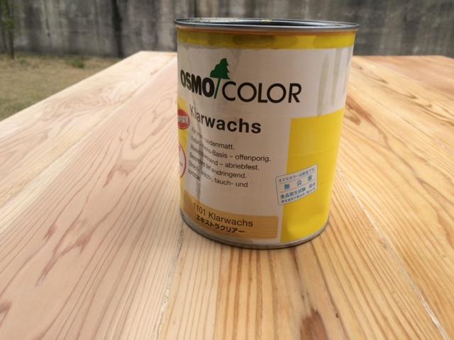 ダイニングテーブル自然塗料