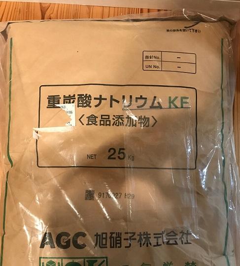 重曹25kg